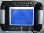 qn through wall radar